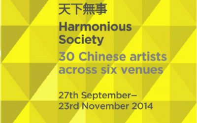 Chinese Art to Feature throughout City