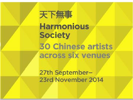 Harmonious Society