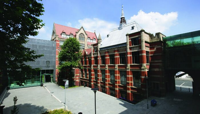 Manchester Museum - current Courtyard Entrance, image courtesy Manchester Museum
