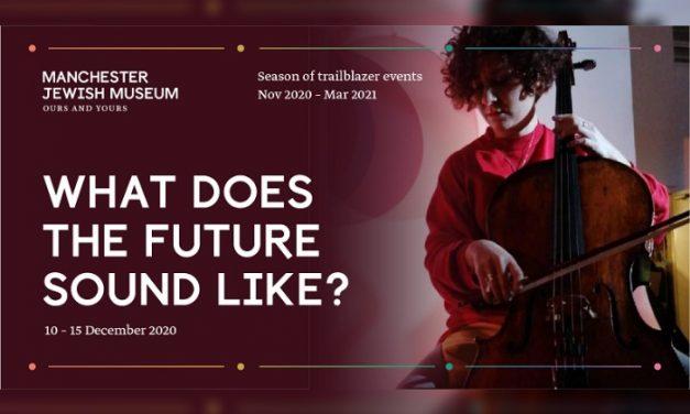 Manchester Jewish Museum looks at the emerging stars of Jewish music